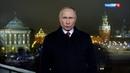 Новогоднее обращение президента Владимира Путина 2020 коменты дизы