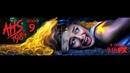 Обзор сериала Американская история ужасов 9 сезон 9 серия