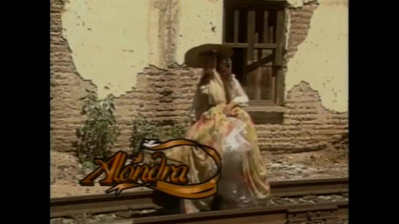 Алондра 27 серия