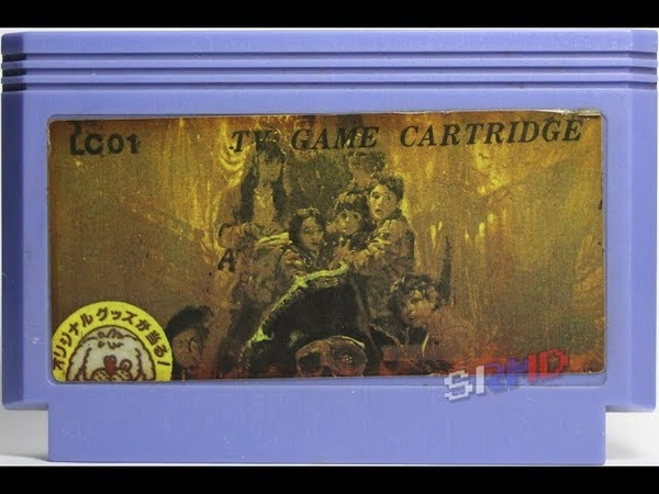 Famicom Pirate Carts ~ Goonies LC01
