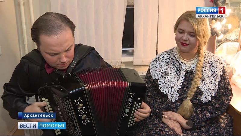 Самые виртуозные гармонисты России приехали в Архангельск на «Сметанинские встречи»