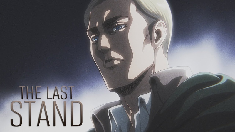 (Attack on Titan) Erwin Smith || The Last Stand