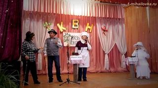 Прогрессовский СДК  Отчёт 2019  КВН   команда Родники  Всё хорошо прекрасная Маркиза!