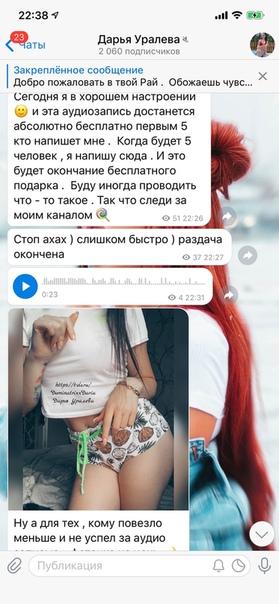 Кавказ Слив Телеграм