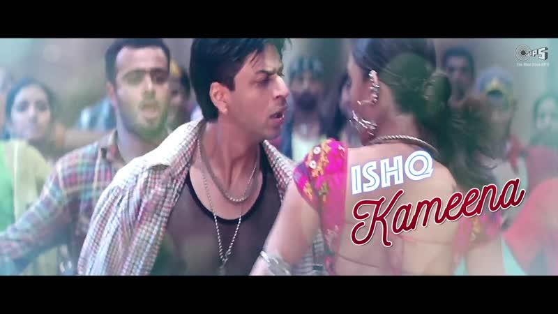 Ishq Kameena Lyrical Shakti ¦ Shah Rukh Khan amp Aishwarya Rai I Sonu Nigam amp Alka Yagnik