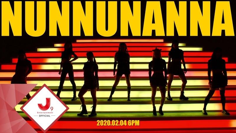 시그니처 cignature 눈누난나 Nun Nu Nan Na M V Teaser