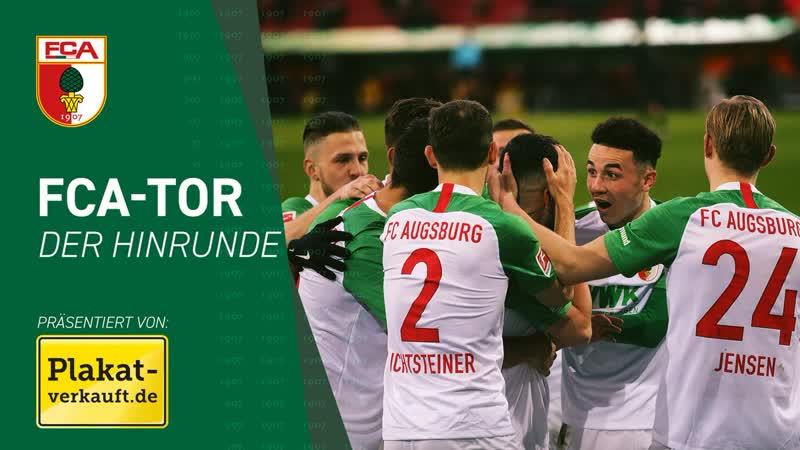 Лучший гол Аугсбурга в первом круге Бундеслиги 2019 2020