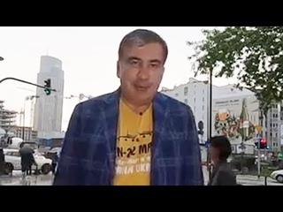 Михаил Саакашвили рассказал Дмитрию Гордону когда приедет в Украину