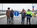 В Подмосковье торжественно открыли второй участок ЦКАД