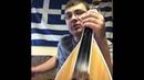 How to Play Cretan Lyra (Introduction) Pt. 1