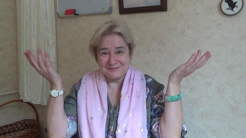 Виктор Пошетнев Миронова В Ю 20 03 19 Квантовый переход