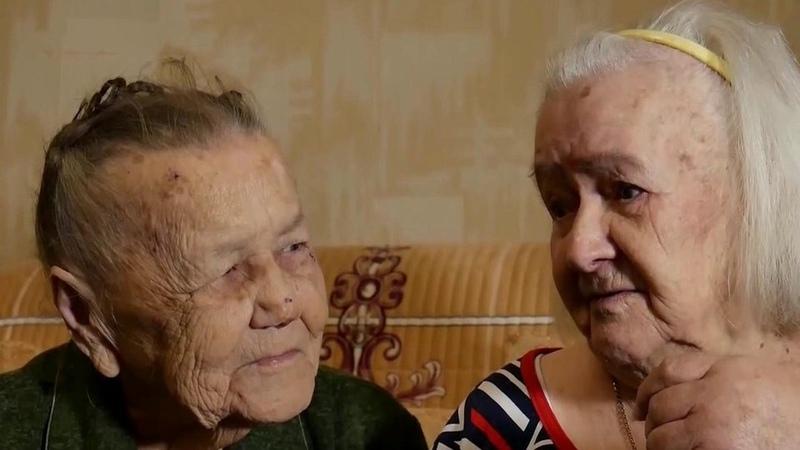 ВЧелябинской области послепочти 80 лет разлуки встретились две сестры потерявшие друг друга вовремя войны Новости Первый канал