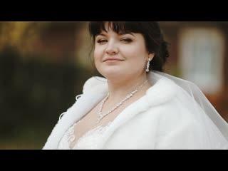 Свадебный клип Евгений и Татьяна.