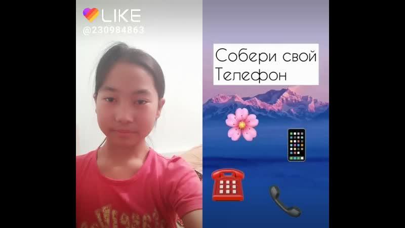 Like_2019-06-14-22-05-40.mp4