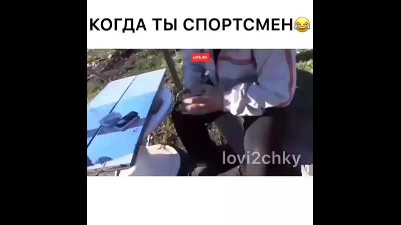 Спортсмен учит как надо пить_ прикол_ алкаш