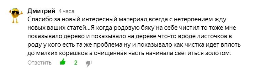 l9paO2z7s6c - Отзывы Афанасьева Лилия