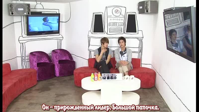 AADBSK3 Couple Talk YunJae рус. суб.
