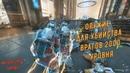 Набор оружия против врагов 2000 уровня (перевод билдов: Муталист Кернун, Покс, Зо. Висп, Мираж)
