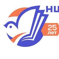 Логотип Наша Школа / Образовательный комплекс