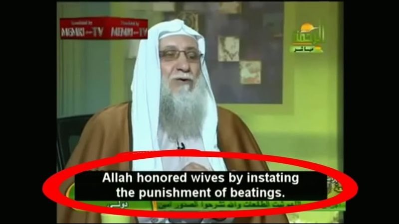 Islam Allows BEATING WIFES