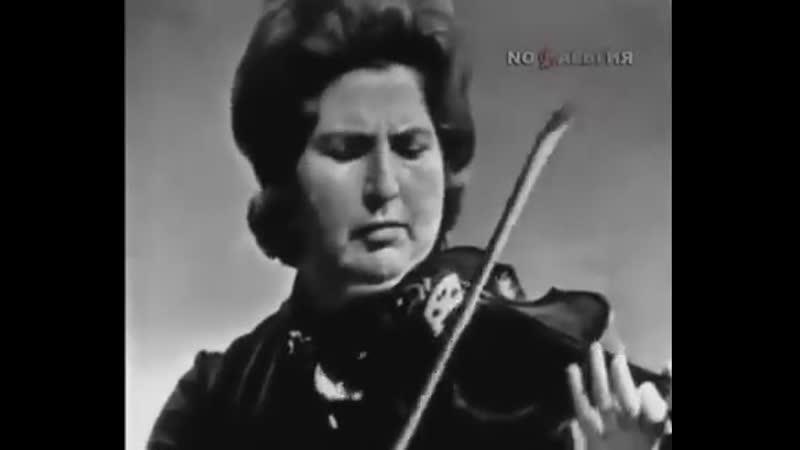 Antonio Vivaldi Concierto para 3 Violines 3er Mov Leonid Kogan Elizaveta Gilels y Pavel
