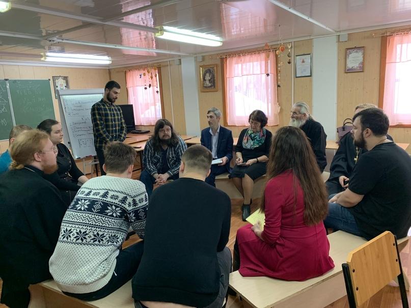 Выездной семинар в Сыктывкаре, изображение №3