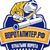 ВоротаПитер.рф