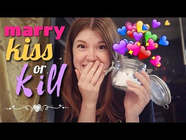 КНИЖНАЯ СВАХА В ЗДАНИИ💖📖ЛУЧШИЕ КНИЖНЫЕ МУЖЧИНЫ 2019 | MARRY, KISS OR KILL BOOK TAG