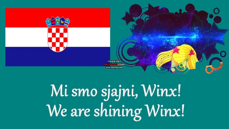 Winx Club 8 Cosmix Cover HD! [Croatian/Hrvatski]