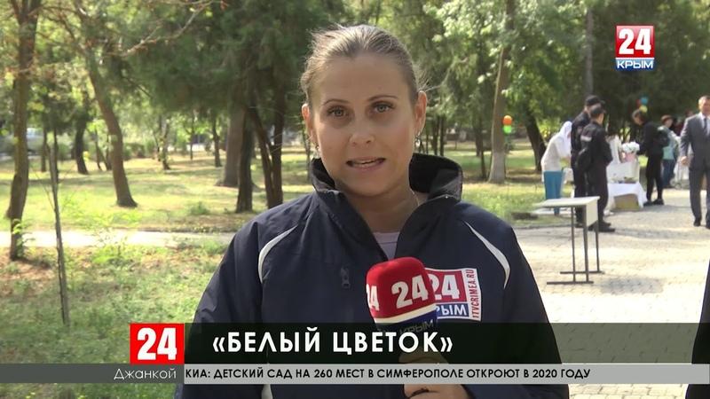 Новости 24 выпуск 15:00 22.09.19