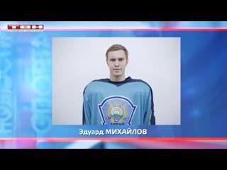 Эдуард Михайлов переходит в Торпедо У-К