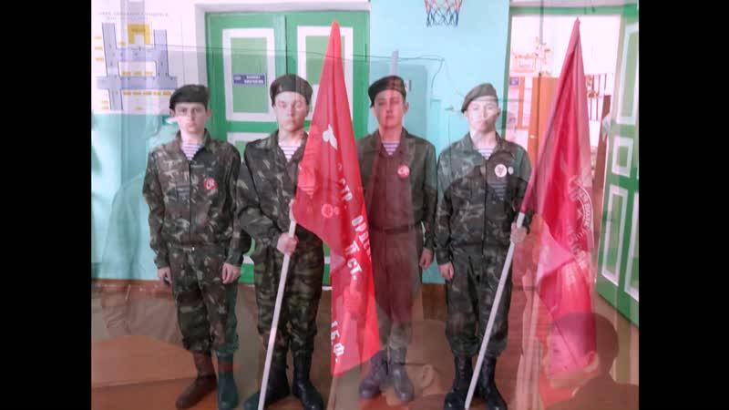 Эстафета Знамени Победы Исилькульский муниципальный район