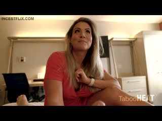 Coco Vandi - В отпуске с мамой (3)