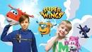 Супер крылья Джетт и его друзья Чейз, Дизи, Донни, Джетт / Super Wings, Chase, Donnie, Dizzy, Jett