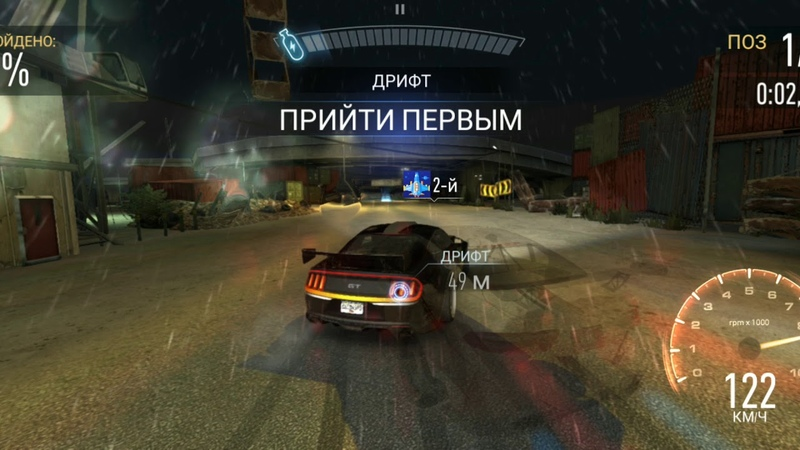 Need for Speed No Limits - Underground Rivals S6 - Blackridge Outskirts Driver Tier S