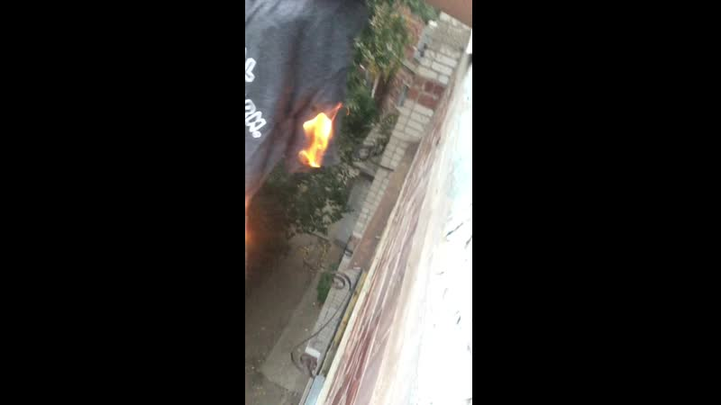 Поджигатель
