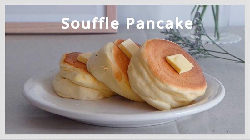 ENG │수플레 팬케이크, Souffle Pancake, スフレパンケーキ