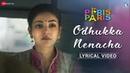 Odhukka Nenacha - Lyrical Video   Paris Paris   Kajal Aggarwal   Ramesh Aravind   Amit Trivedi
