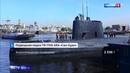 Вести в 20 00 На борту пропавшей подлодки находилась первая женщина подводник Аргентины