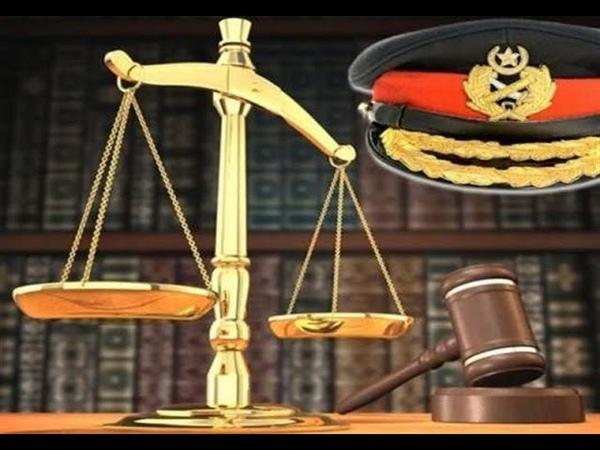 Pakistan Army Vs Pakistan Judiciary