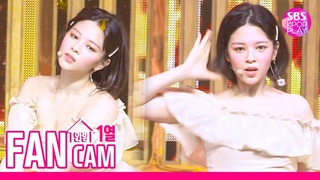 「fancam」 190929 TWICE - 'Feel Special' @ SBS Inkigayo