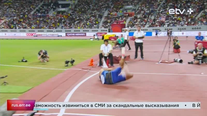 Серебряный медалист ЧМ Магнус Кирт с триумфом вернулся в Эстонию