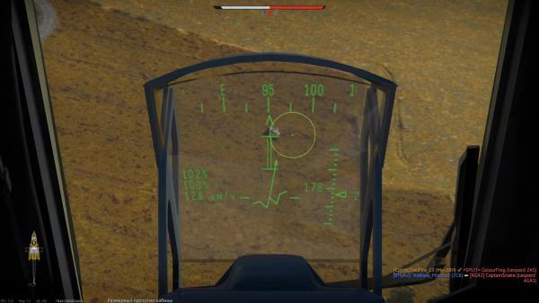 Ми 28Н Ночной охотник в War Thunder