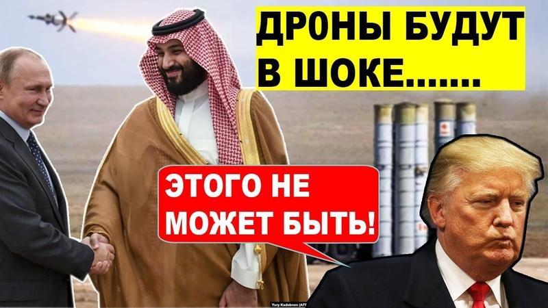 Cpoчно Путин нашел СПOСОБ cпaсти САYДOВСКУЮ Нефть