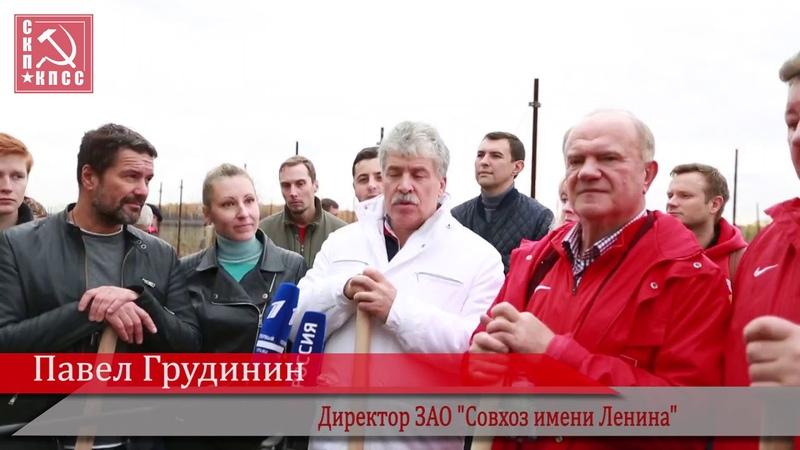 Акция Сад Победы - Сад Жизни в ЗАО Совхоз имени В.И.Ленина