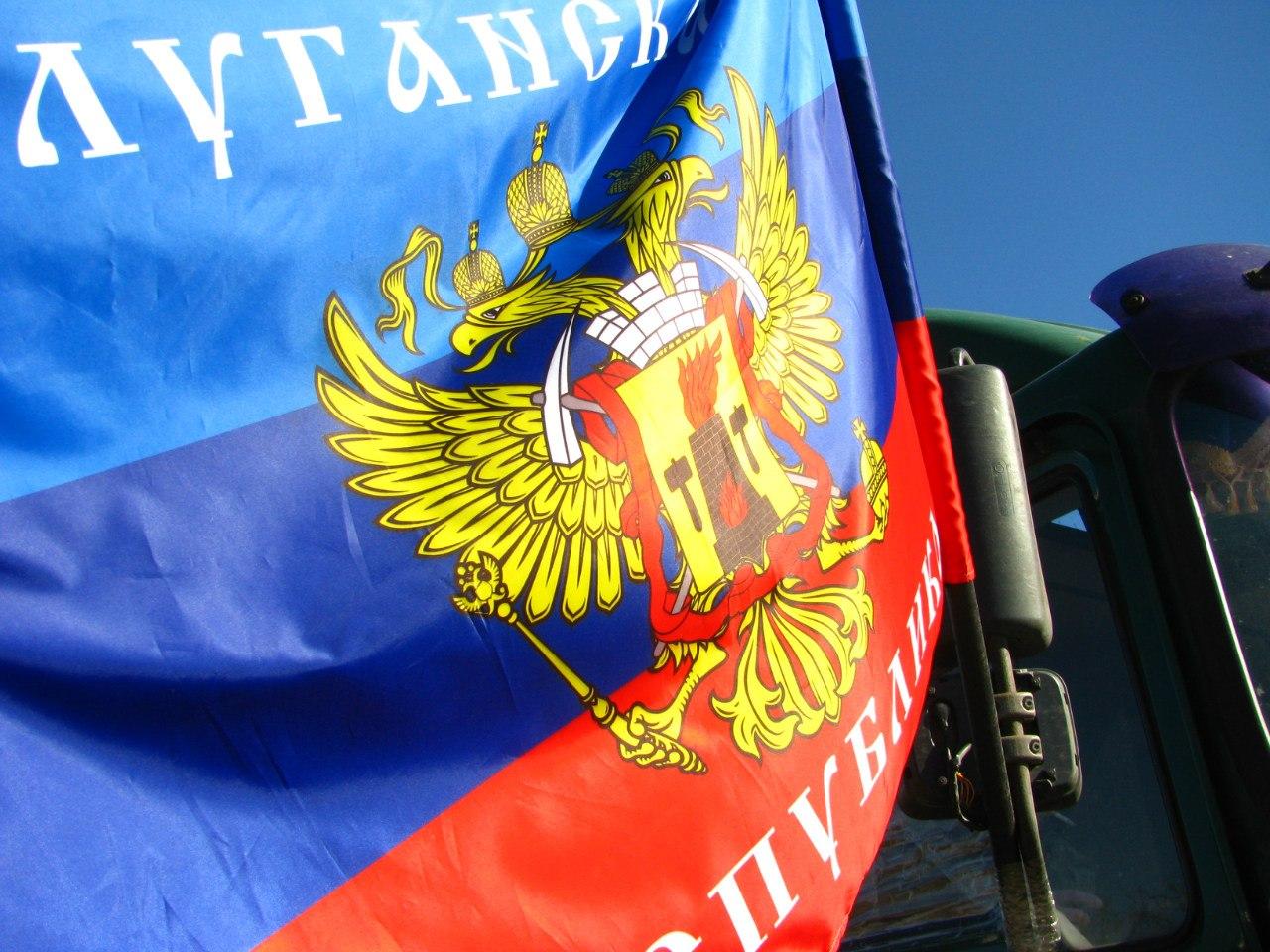 Боевики сделали «границу ЛНР» по территории всей Луганской области