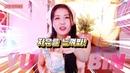 """[인터뷰] 유빈(YUBIN), """"자유로움의 반댓말"""" 밝힌 넵넵 (ME TIME)[NewsenTV]"""