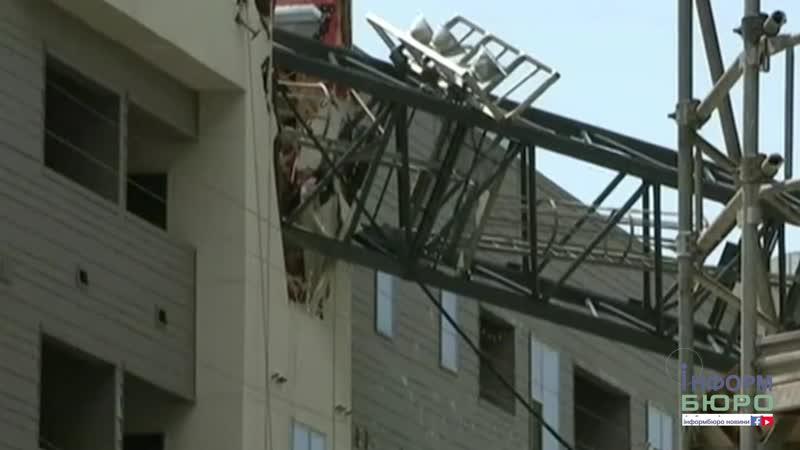 Будівельний кран впав на житловий будинок у Далласі є жертви