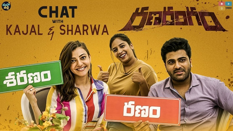 RanaRangam Chat With Kajal and Sharwa || Mahathalli || Tamada Media