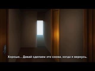 Недельная сексуальная активность_Seikatsu Shuukan The Animation_02 (RUS субтитры)
